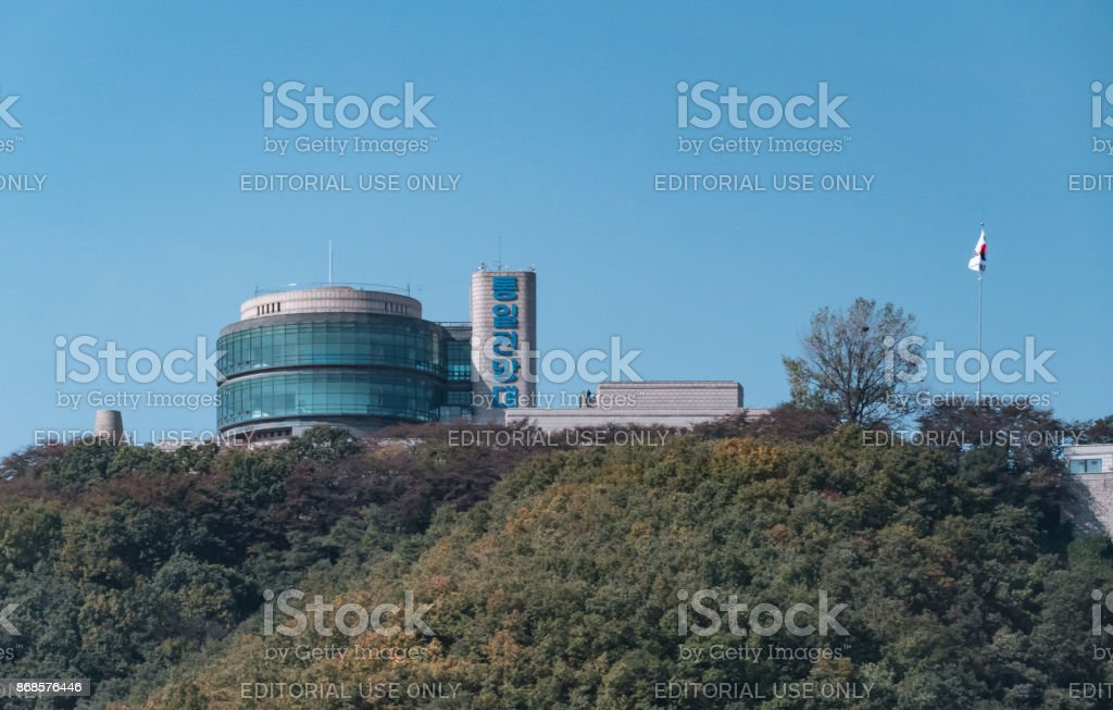 Odusan Unification Observatory between South and North Korea stock photo