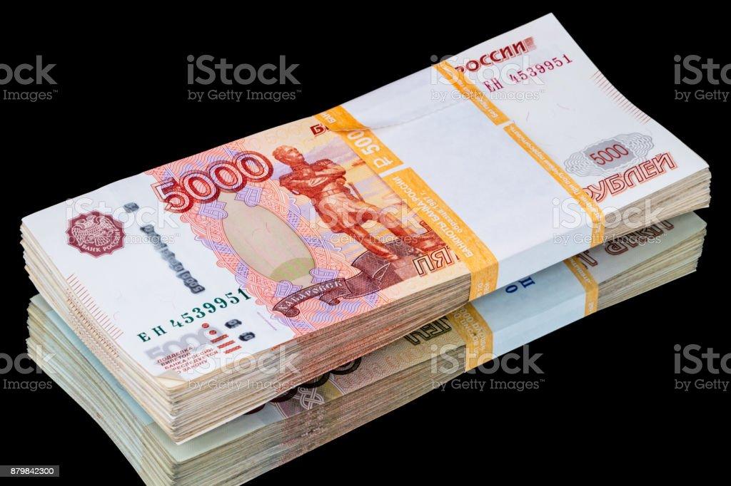 500000 ruso dinero de papel - foto de stock