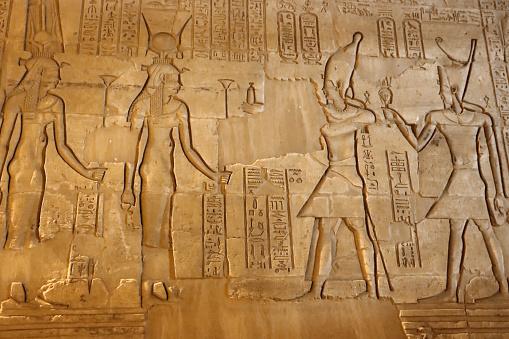Offering hieroglyphs at Kom ombo temple