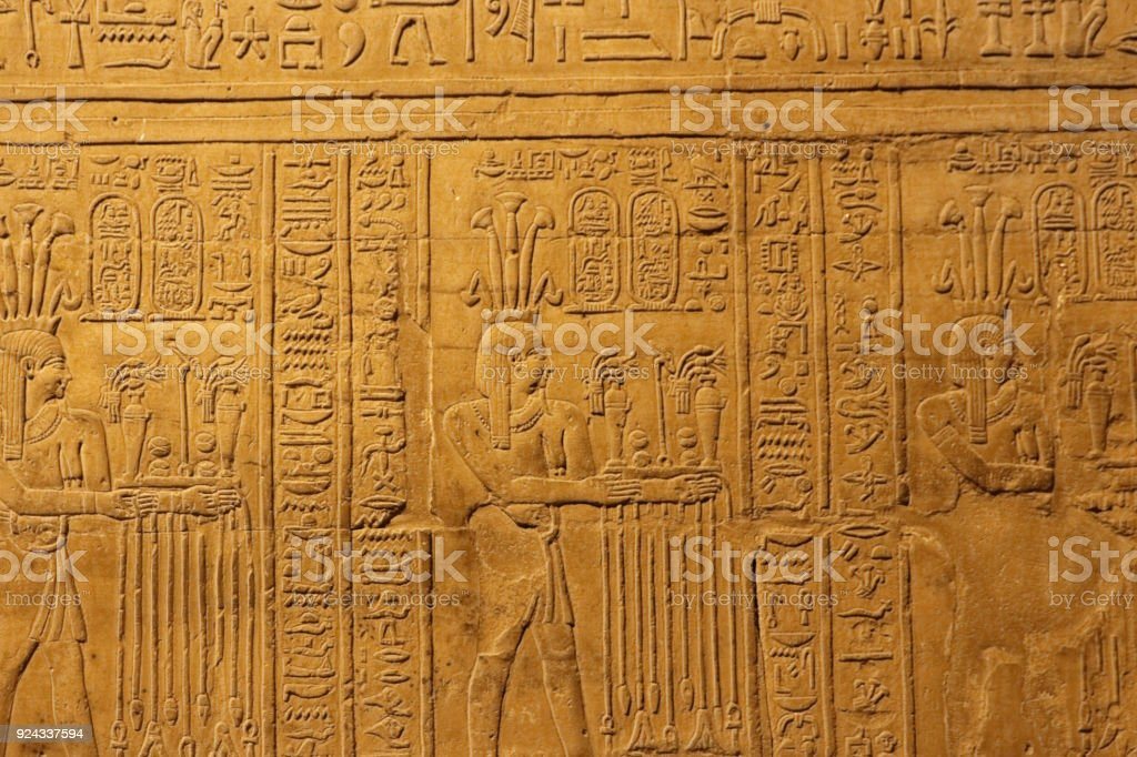 Offering hieroglyphs at Kom ombo temple stock photo