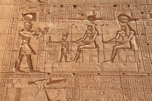 Offering to the Gods, Temple of Hathor, Dendera, Egypt.