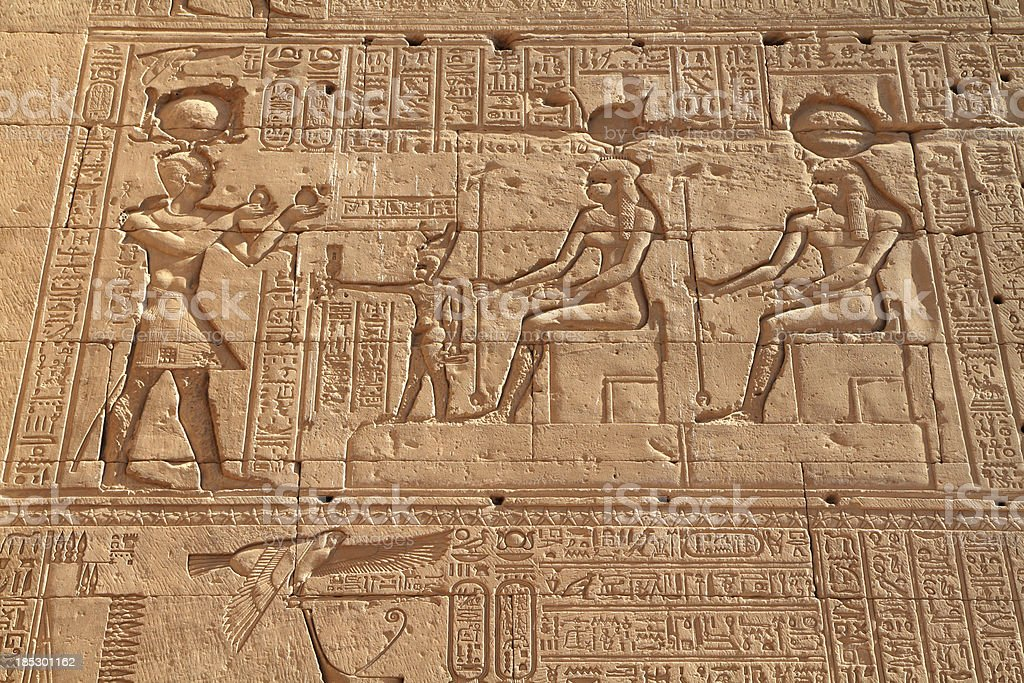 Offering to the Gods, Temple of Hathor, Dendera, Egypt. stock photo