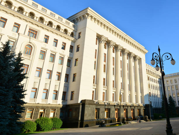 Office building of the President of Ukraine in Kyiv. Administration of the President of Ukraine in the historic Lypky neighborhood of Kyiv stock photo
