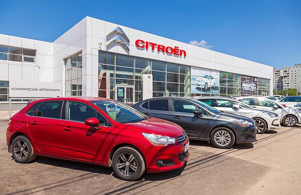 Office of official dealer Citroen in Samara, Russia – Foto