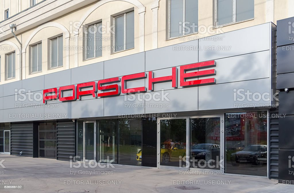 Office of official dealer Porsche in Samara, Russia stock photo