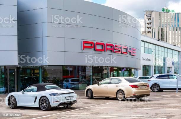 Office of official dealer porsche picture id1081660904?b=1&k=6&m=1081660904&s=612x612&h=h2tu0jeiorc7livuzdb7m 9ayju5pgknclqs6v 1uxo=