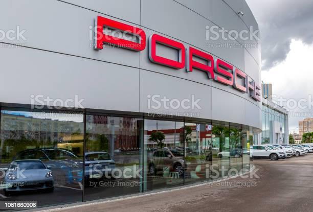 Office of official dealer porsche picture id1081660906?b=1&k=6&m=1081660906&s=612x612&h=06a8kxdgydapzjs m1dcy9s0clkuo dxkgs4yx7d j4=