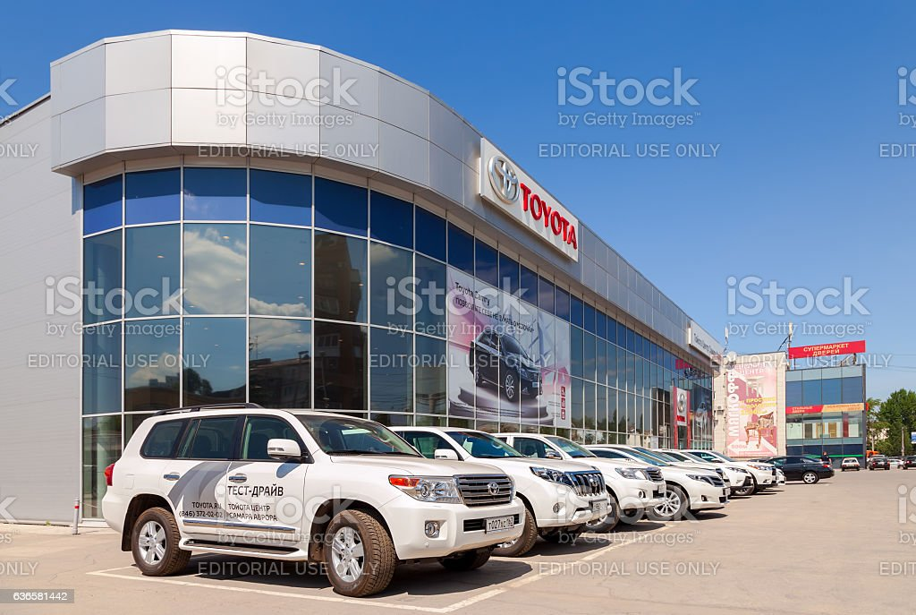 Office of official dealer Toyota in Samara, Russia stock photo
