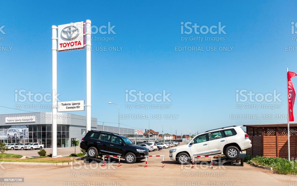 Office of official dealer Toyota in summer sunny day stock photo