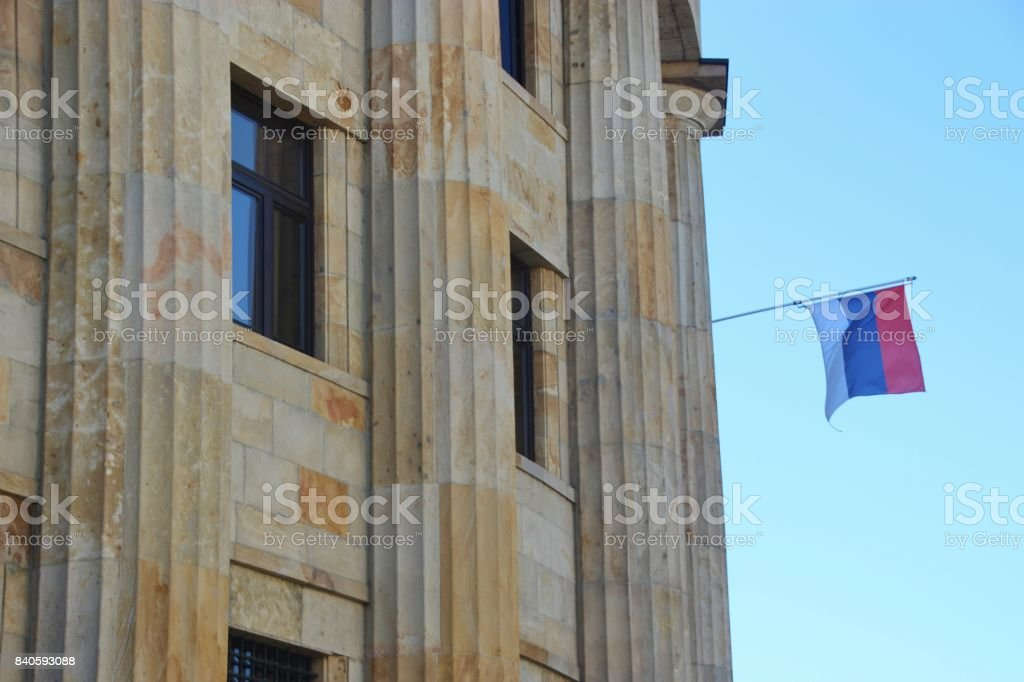 Official building of the Serbian community in Banja Luka, Bosnia and Herzegovina. stock photo