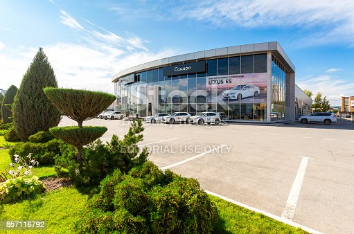 istock Official dealer Lexus in Samara, Russia 857116792