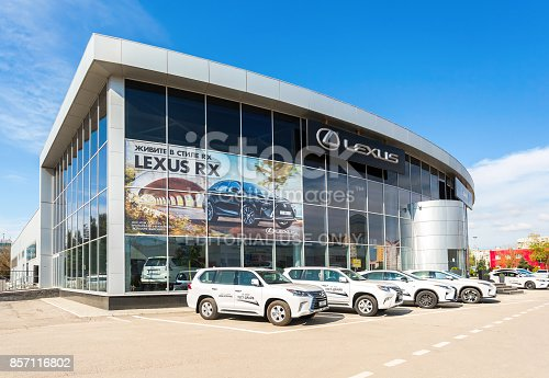 istock Official dealer Lexus in Samara, Russia 857116802