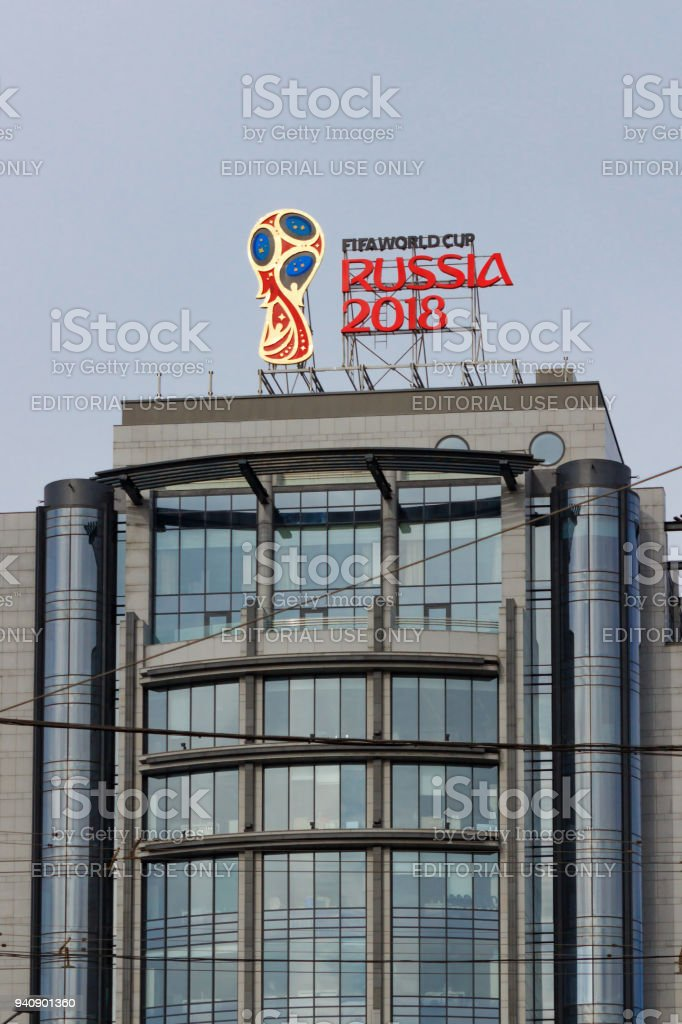 Official logo of the FIFA World cup Russia 2018 on a blue sky background stock photo