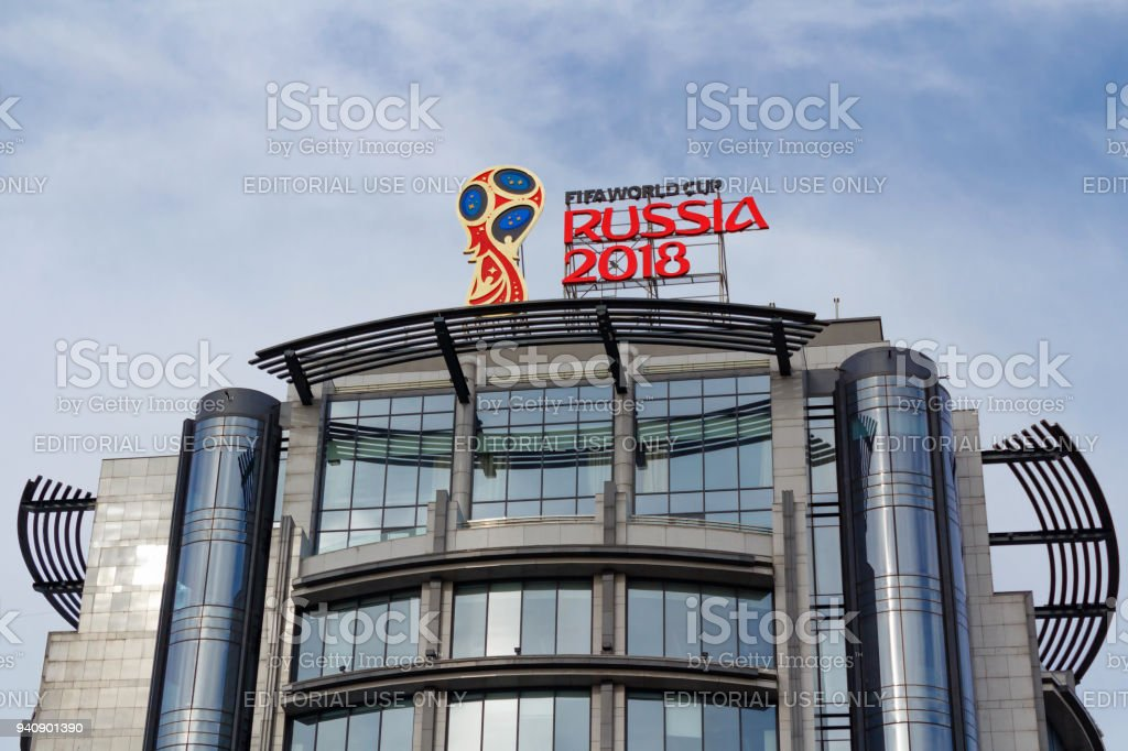 Official logo of the FIFA World cup Russia 2018 stock photo