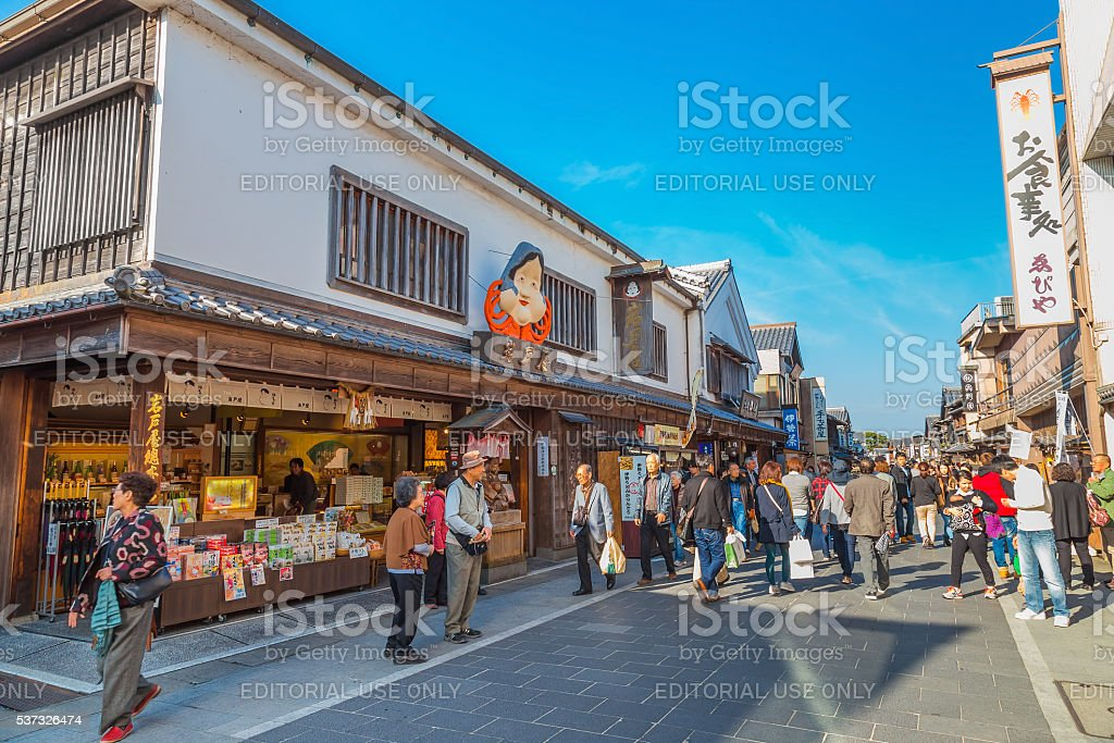 Oharai-machi Street in Ise City, Mie Prefecture, Japan stock photo