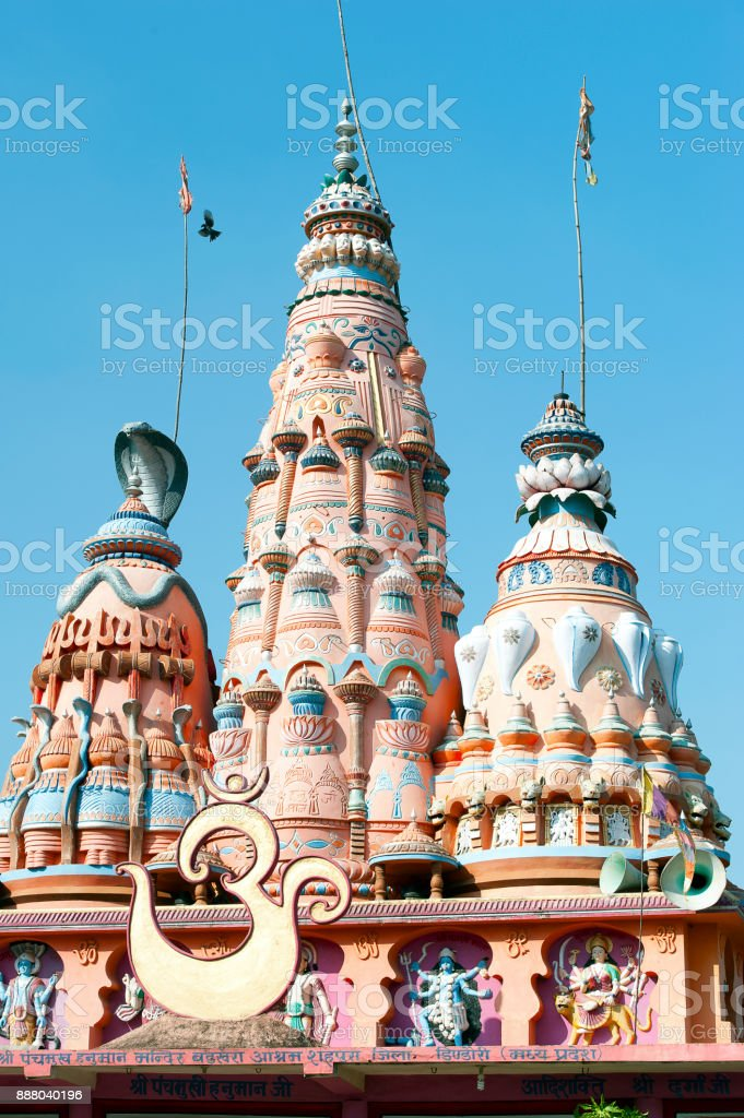 Ohhmmm my God, Madhya Pradesh, India stock photo