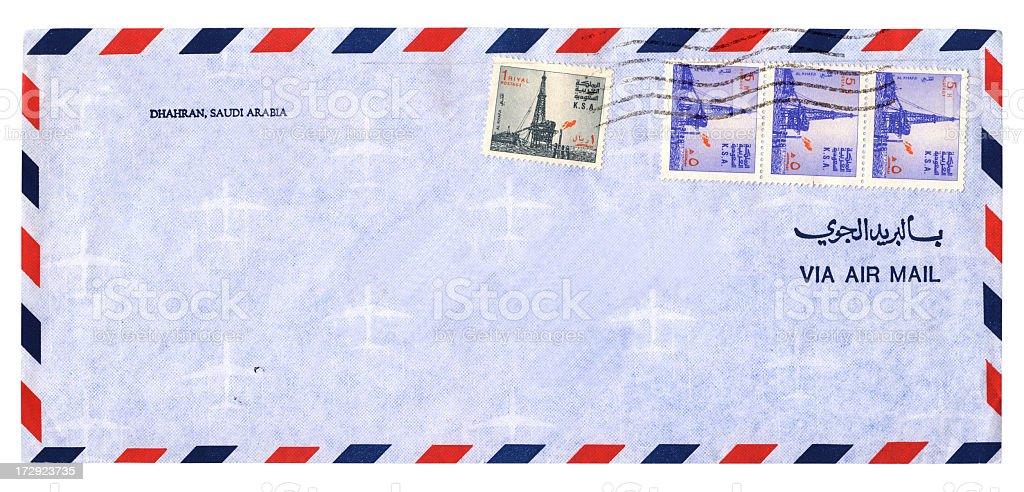 Oil Production Platform Envelope royalty-free stock photo