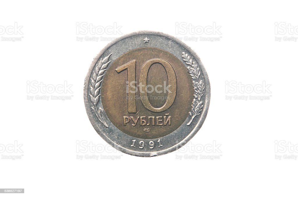 Old 10 rubles of USSR stock photo