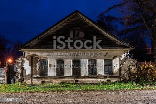 Uglich, Russia - November 15, 2020. Old abandoned rural stone house.