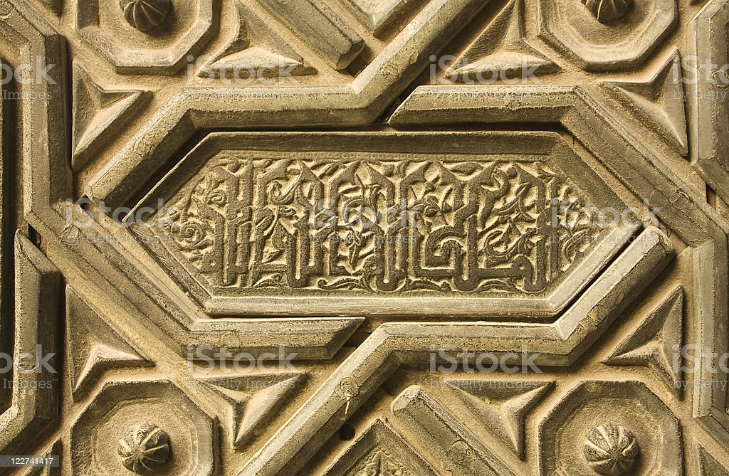 Old Almohad door. Sevilla royalty-free stock photo