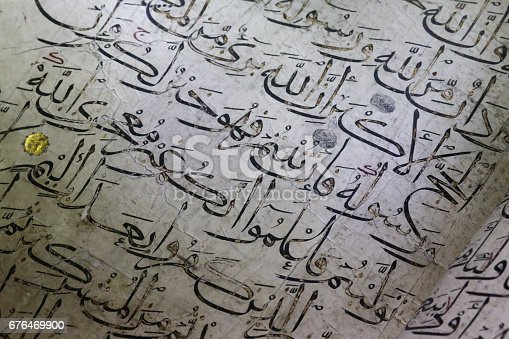 Old ancient arabic calligraphy Koran words writings on white paper