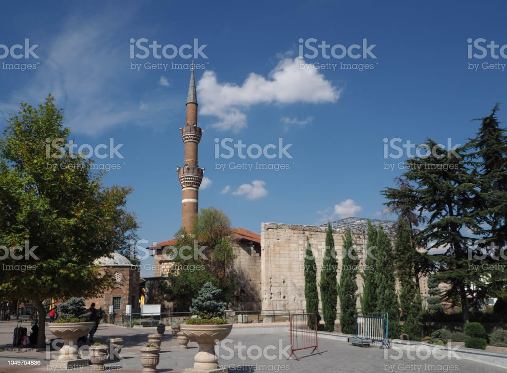 Old Ankara City Street and Parks and Haci Bayram Mosque in Turkey stock photo