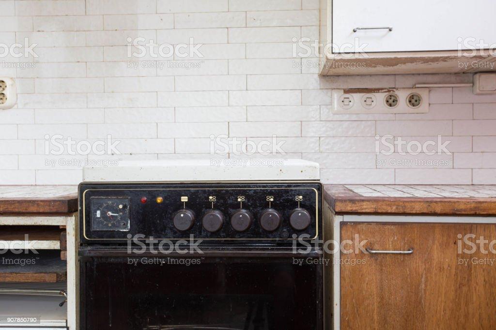 Alte antike Küche – Foto