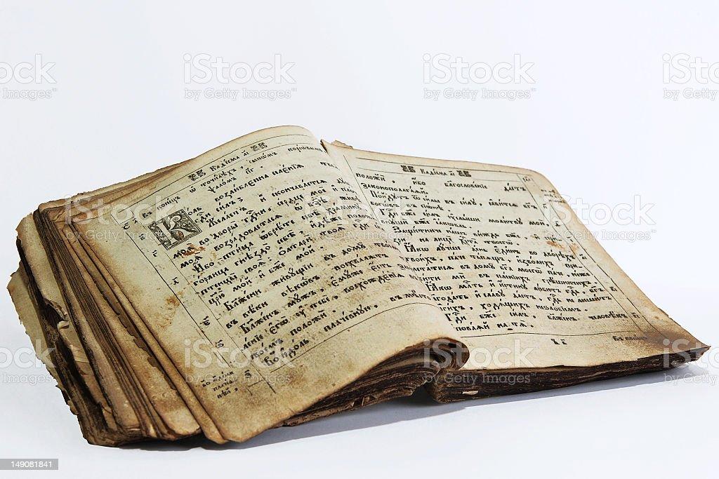 Old antiqued folio isolated on white background stock photo