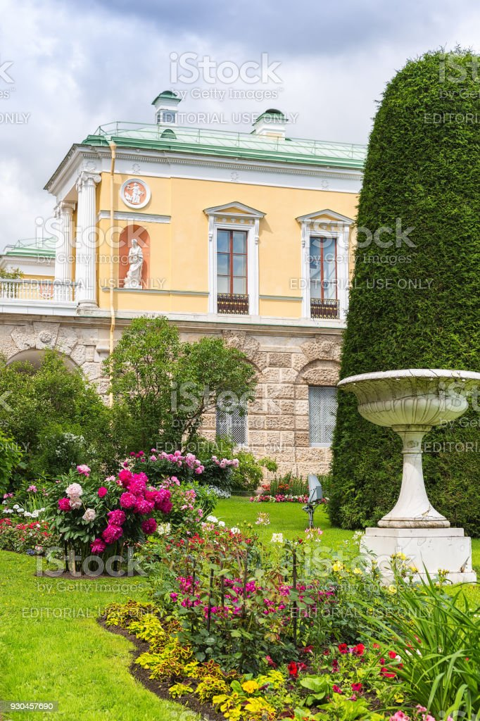 Сold Bath with famous Agate Rooms in Catherine park, Tsarskoe Selo (Pushkin), Russia stock photo