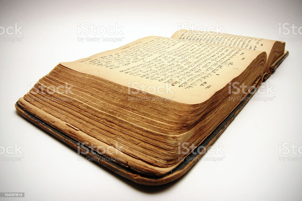 Old bible open royalty-free stock photo