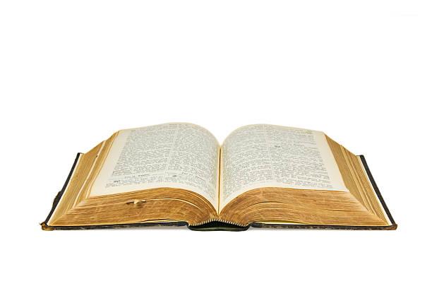 old book - psalm stock-fotos und bilder