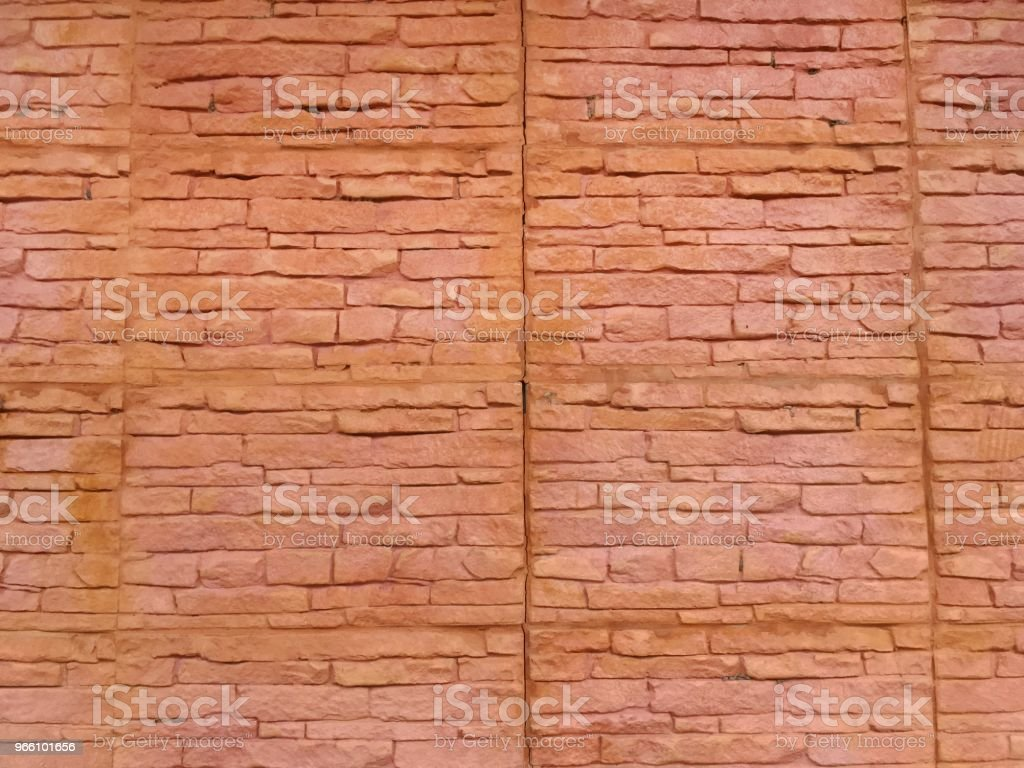 old brick wall texture for background - Royalty-free Antigo Foto de stock