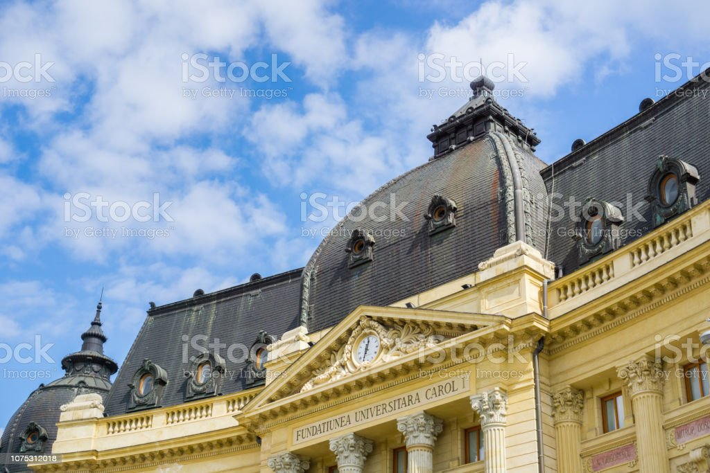 Old building, Bucharest stock photo