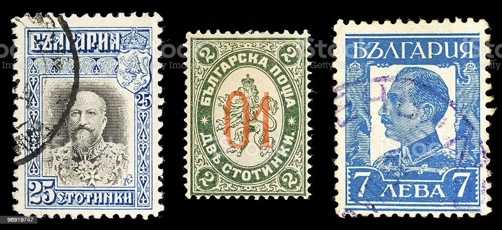 Old Bulgarian stamps royalty-free stock photo