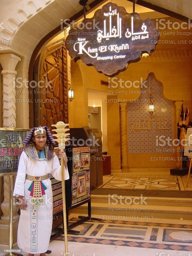 Old Cairo 2007 Entrance Of A Hotel In The Historic Center Cairo Egypt Stock Photo Download Image Now Istock