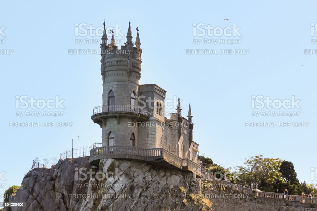 Old castle on a rock. royalty-free stock photo