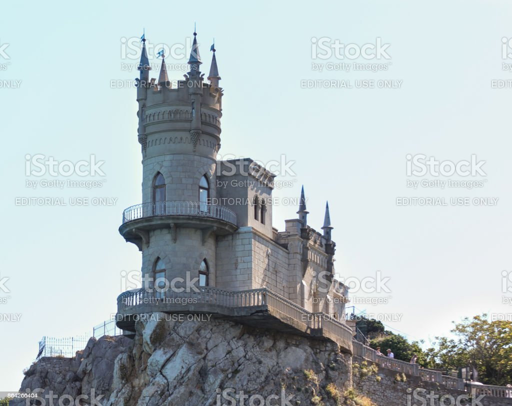 Old castle on the cliff. royalty-free stock photo