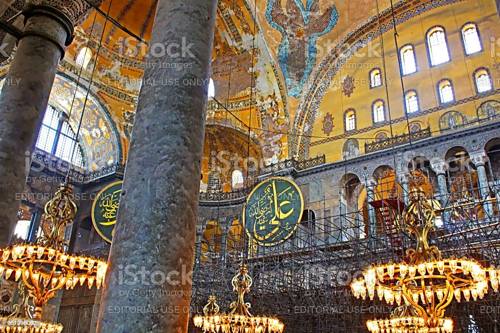 Old chandeliers in hagia sophia basilica istanbul turkey stock photo old chandeliers in hagia sophia basilica istanbul turkey royalty free stock photo aloadofball Images