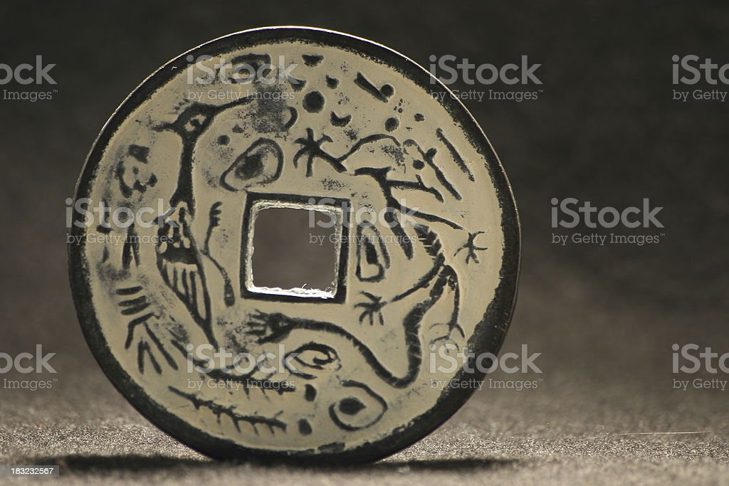 old chinese coin - back royalty-free stock photo