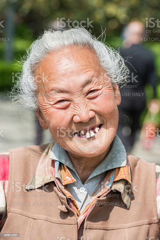 Old Chinese Woman Friendly Toothless Toothy Smiling Outdoors Portrait Stock Photo