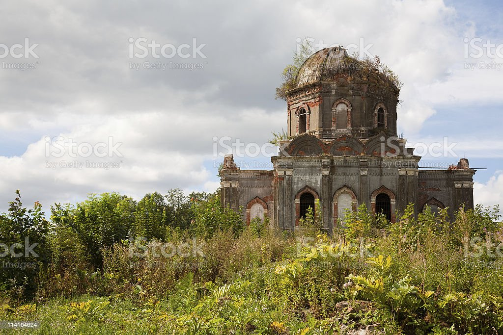 Old Christian church. royalty-free stock photo