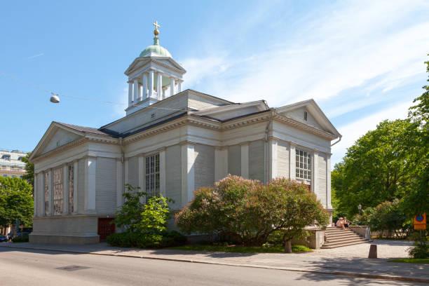 Old Church of Helsinki stock photo