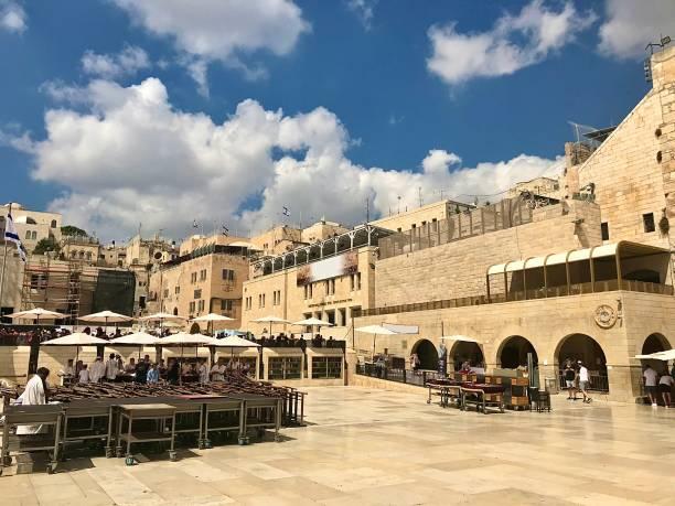 Old city of Jerusalem Israel. stock photo