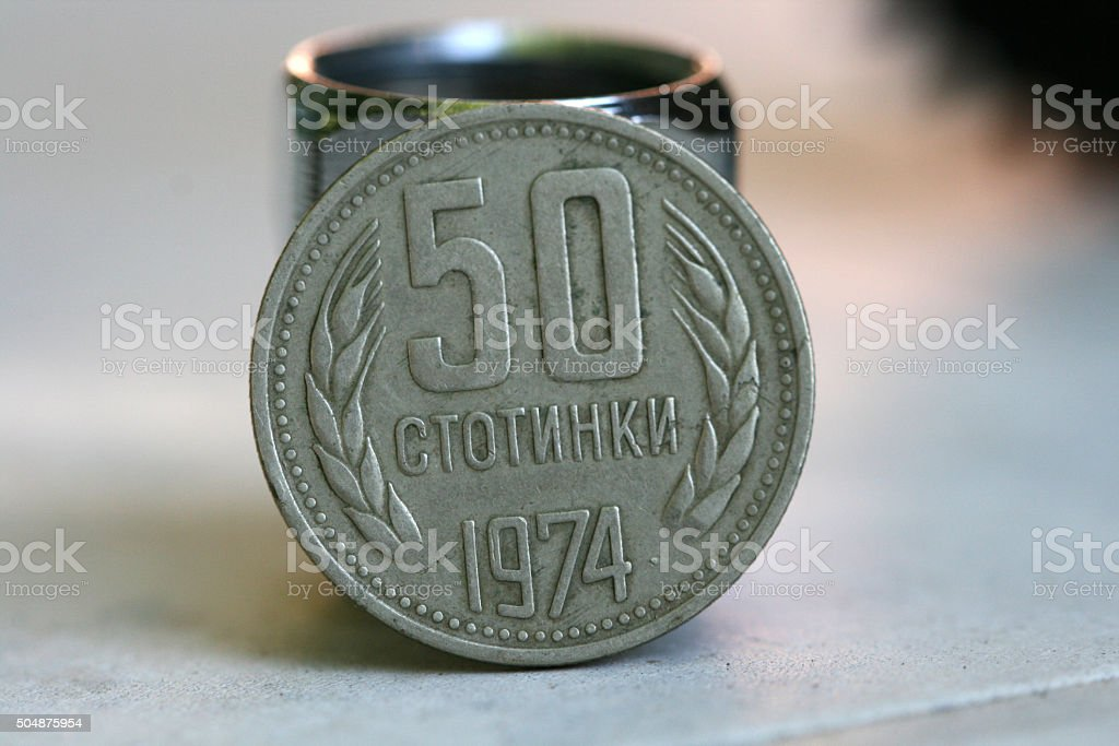 Old coin from bulgaria , macro stock photo