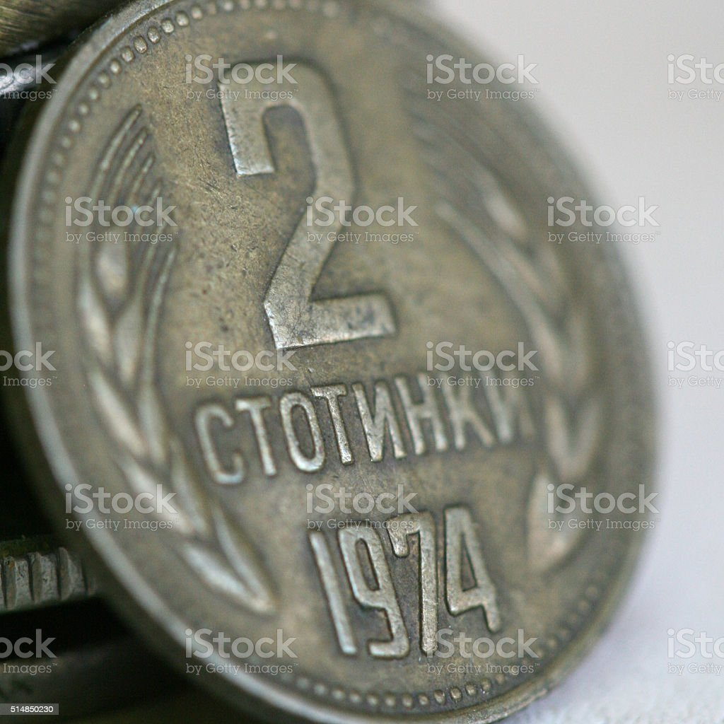 Old coin from bulgaria stock photo