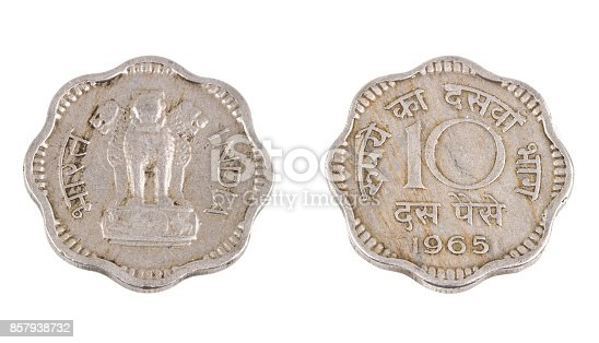 istock Old Coin 857938732