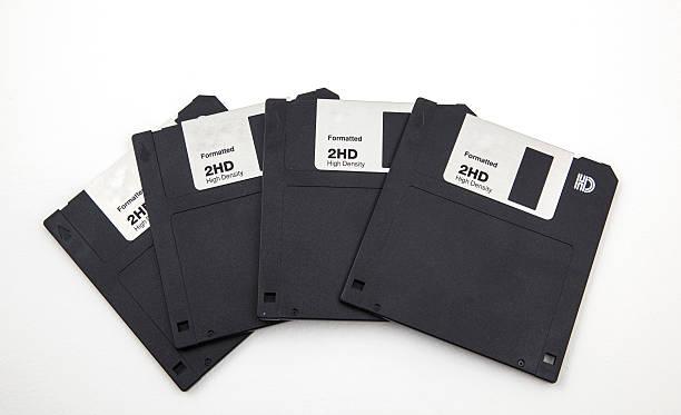Alter computer diskette – Foto