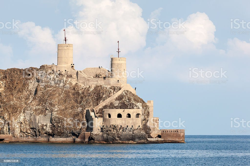 Old fort in Muscat, Oman stock photo