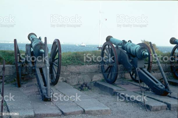 Old front loader cannons