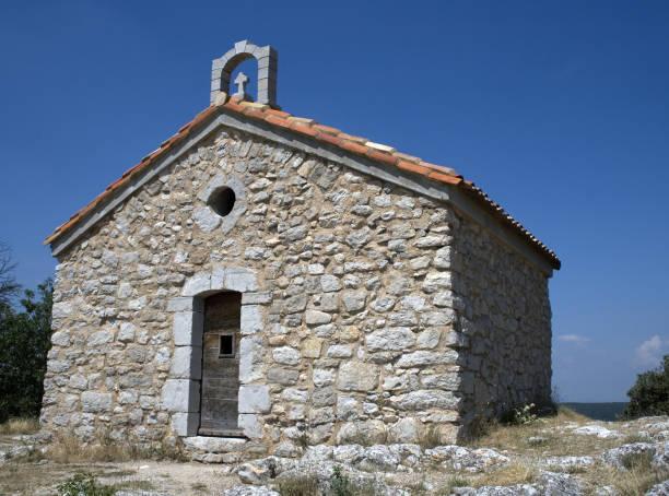Old gray chapel stock photo